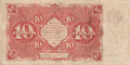 10 рублей РСФСР 1922 года. Реверс.png