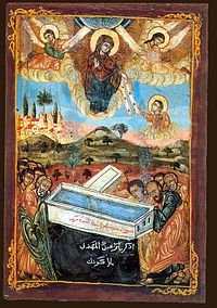 Coptic icon of the Dormition of Our Lady