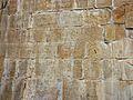 130 Anaouri Inscriptions en géorgien sur la façade de l'église de l'Assomption.JPG