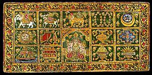 Trishala - Aspicious dreams as an ornamentation on cover of 19th-century manuscript