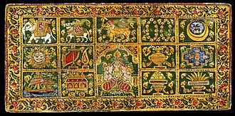Marudevi - Aspicious dreams as an ornamentation on cover of 19th-century manuscript