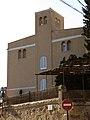 158 Cal Rogiet, c. Calderó 1 (Alella), façana del pg. Creu de Pedra.jpg