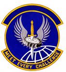 16 Supply Sq emblem.png