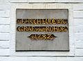 1782 Erich Ludewig Graf von Rohde, Inschrift an der Seitenwand am denkmalgeschützten Fachwerkhaus Rohdehof 20 in Langenhagen.jpg