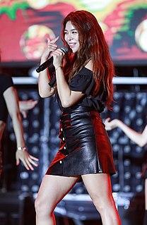 Ailee Korean-American singer