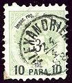 1888 KK-10PARA 3sld Alexandrien Mi14.jpg