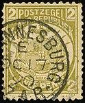 1890 Twee c ZAR Johannesburg E Yv77 Mi15.jpg