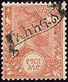 1896 Ethiopia Due YvT2.jpg