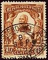 1905 10c Haiti Oval Yv87.jpg