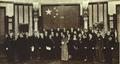 1952-11 1952年11月中苏友好月2.png