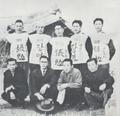 1956 대한민국 부통령후보 장면 선거운동원.png