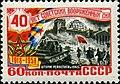 1958 CPA 2125.jpg