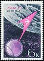 1966. Луна-11.jpg