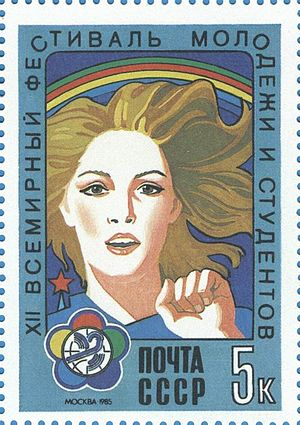 12th World Festival of Youth and Students - Soviet 5 Kopek postage stamp, 1985