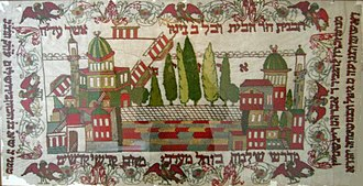 Visual arts in Israel - Temple mount map and buildings, late 19th century embroidery private collection.