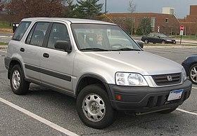 1st Honda CR V