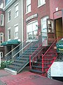 2000 Block of Eye Street, NW, GWU - entrance stairs.JPG