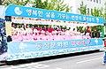 2005년 5월 5일 서울특별시 종로구 하이서울페스티벌 퍼레이드 DSC 0268.JPG