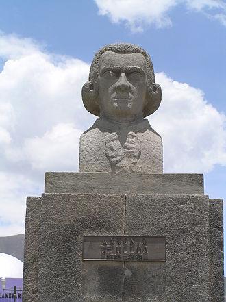 Antonio de Ulloa - Bust of Antonio de Ulloa in Mitad del Mundo, Ecuador