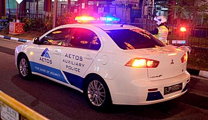 Aetos Security Management - An AETOS Mitsubishi Lancer EX auxiliary police car.