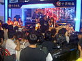 2009 Taipei IT Month Day2 ChineseGamer-1.jpg