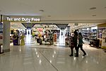 2012-12-22 Sydney Kingsford Smith airport. International departures 16.jpg