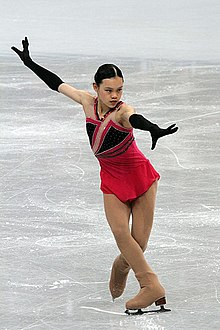 2012 World Junior FS Vanessa Lam.jpg