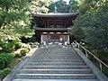 20131014 28 Kyoto - Higashiyama - Chion-in Temple (10512600494).jpg