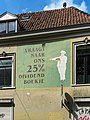 20140531 Muurreclame Tweebaksmarkt 50 Leeuwarden Fr NL.jpg