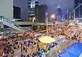 2014 Hong Kong protests DSC0209 (16100839925).jpg