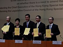 Hk-Political reforms and sociopolitical issues-2014 electoral reform first consultation report