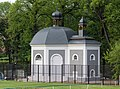 2015 Kaplica św. Onufrego w Stroniu Śląskim 02.JPG