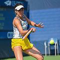 2015 US Open Tennis - Qualies - Misa Eguchi (JPN) def. Julie Coin (FRA) (20765109249).jpg
