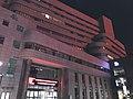201806 Building 4 of Jinhua Hospital.jpg