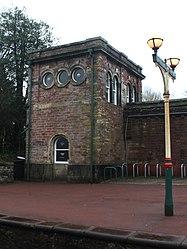 2018 at Ulverston station - former water tank (front).JPG