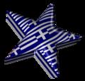 3D plastic greek star.png