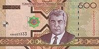 500 manat. Türkmenistan, 2005 a.jpg