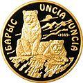 500 tenge Bars gold b.jpg