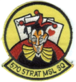 570th Strategic Missile Squadron - SAC - Emblem.png