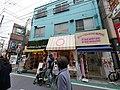 5 Chome Daizawa, Setagaya-ku, Tōkyō-to 155-0032, Japan - panoramio.jpg