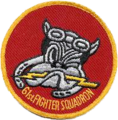 61st Fighter-Interceptor Squadron - Emblem.png