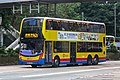 6393 at Admiralty Station, Queensway (20190503090658).jpg