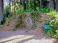 665. Mikhailovskoye. Grotto.jpg
