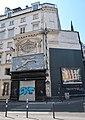 77 rue Jean-Baptiste-Pigalle, Paris 9e.jpg