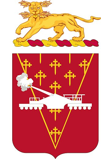 7th Air Defense Artillery Regiment - Image: 7 ADA COA