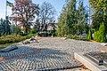 80-382-0196 Меморіал (пам'ятник) воїнам України, полеглим в Афганістані.jpg