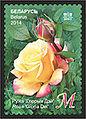 91-2014-12-03 Poststamp.jpg