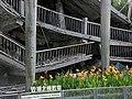 921Earthquake Education Park 九二一地震教育園區 - panoramio.jpg