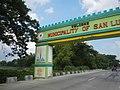 9492San Luis Mexico Pampanga Welcome Arch Roads 22.jpg
