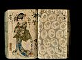 A Country Genji by an Imitation Murasaki - Nise Murasaki inaka Genji.ehon.series.volume..cover.testscan.06.jpg
